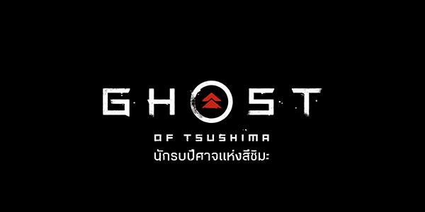 GOT_Logo_Red_RGB_23300_THLOCALIZE_rectangle_pr