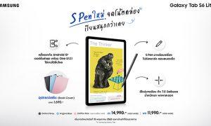 GalaxyTabS6Lite_New S Pen 02