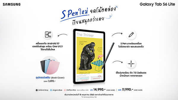 GalaxyTabS6Lite_New S Pen 02