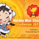 Heroes War Arena Event