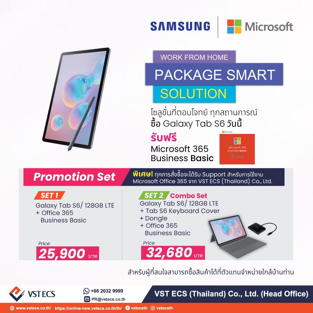 Tab S6 Package