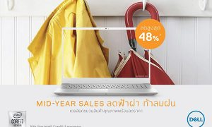 01 Dell - Mid Year Sale Promotions