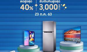 Samsung x Shopee_MAIN
