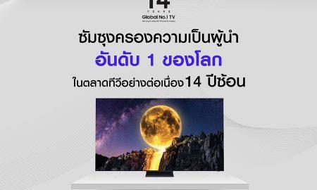 Samsung_14 Years TV Innovations 03