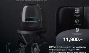 Online 1040x1040