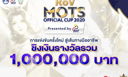 RoV MOTS Official Cup 2020 presented by SAT