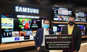 Samsung Smart TV x AIS PLAY (1)