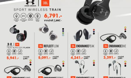 800x1138_Landind-page_JBL-Sport-fit-and-fun