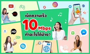 FINN MOBILE _Banner_Info_10Mbps
