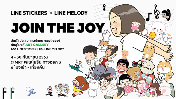 LINE_JOIN THE JOY 01_RE
