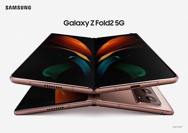 Main_Galaxy Z Fold2 5G_