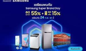 Super Brand Day_Samsung