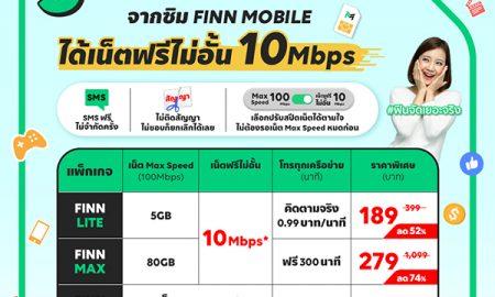 price plan_New_pro_Sep-1040x1040