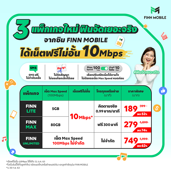 price plan_New_pro_Sep-1040x1040