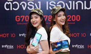เปิดตัวซุปเปอร์สมาร์ตโฟนรุ่นใหม่ล่าสุด Infinix Hot 10