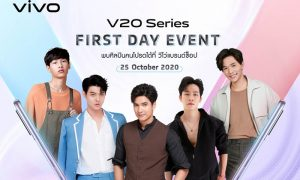 Vivo V20 Series First Day Event