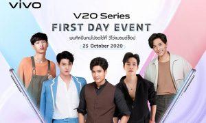 Vivo V20 Series First Day Event