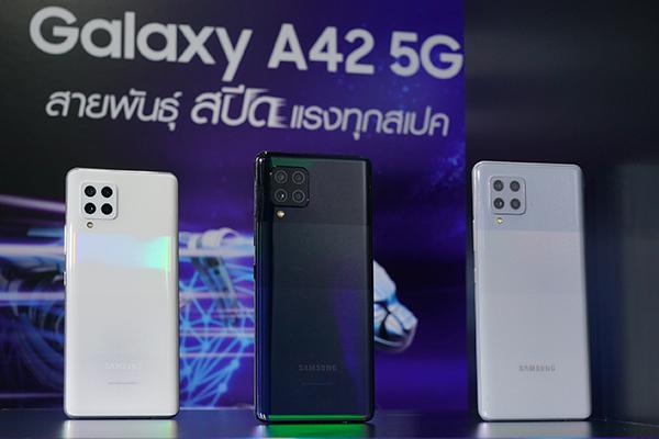 A42 5G(1)