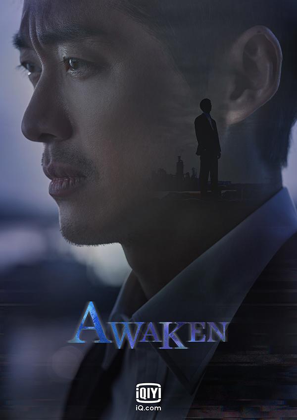 Awaken_Poster_vertical_Eng