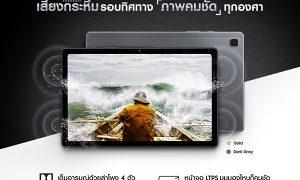 Galaxy Tab A7_PPE
