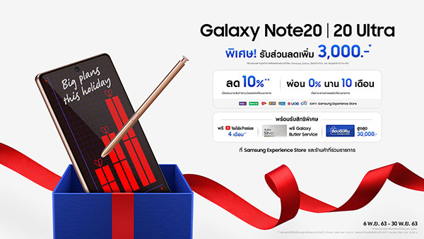Holiday Promo_Note20_