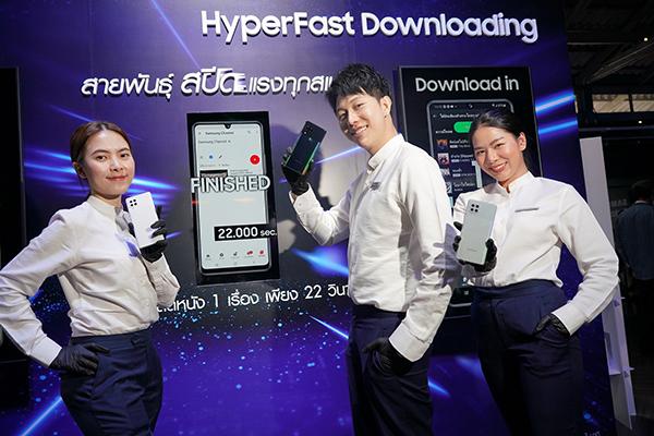 HyperFast Dowload A42 5G_