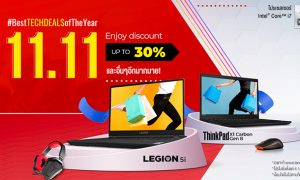 Lenovo_11.11 Thrill Deal Campaign_Banner_2