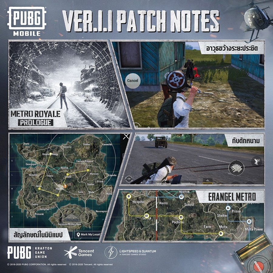 Patch Note 1.1
