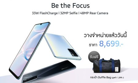 V20 SE_First day sale_FB-13-11