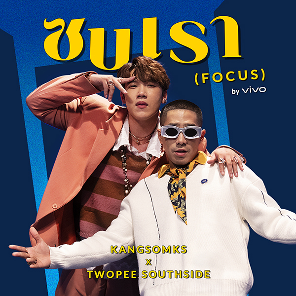 Vivo_Kangsom x Twopee_FOCUS SIngle