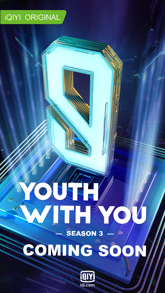 Youth with you3 logo