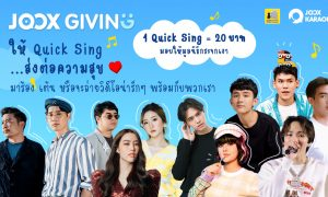 JOOX_Giving_1182x664