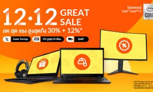 Lenovo_12.12 GREAT SALE Campaign_Banner_1