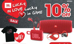 Ad_Lucky in Love & Lucky in Game