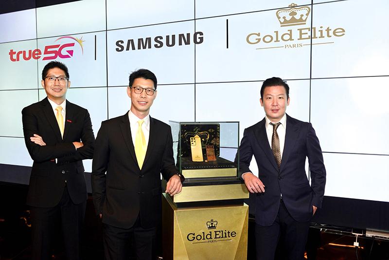 Glalaxy S21 Ultra 5G 42KT Gold_2
