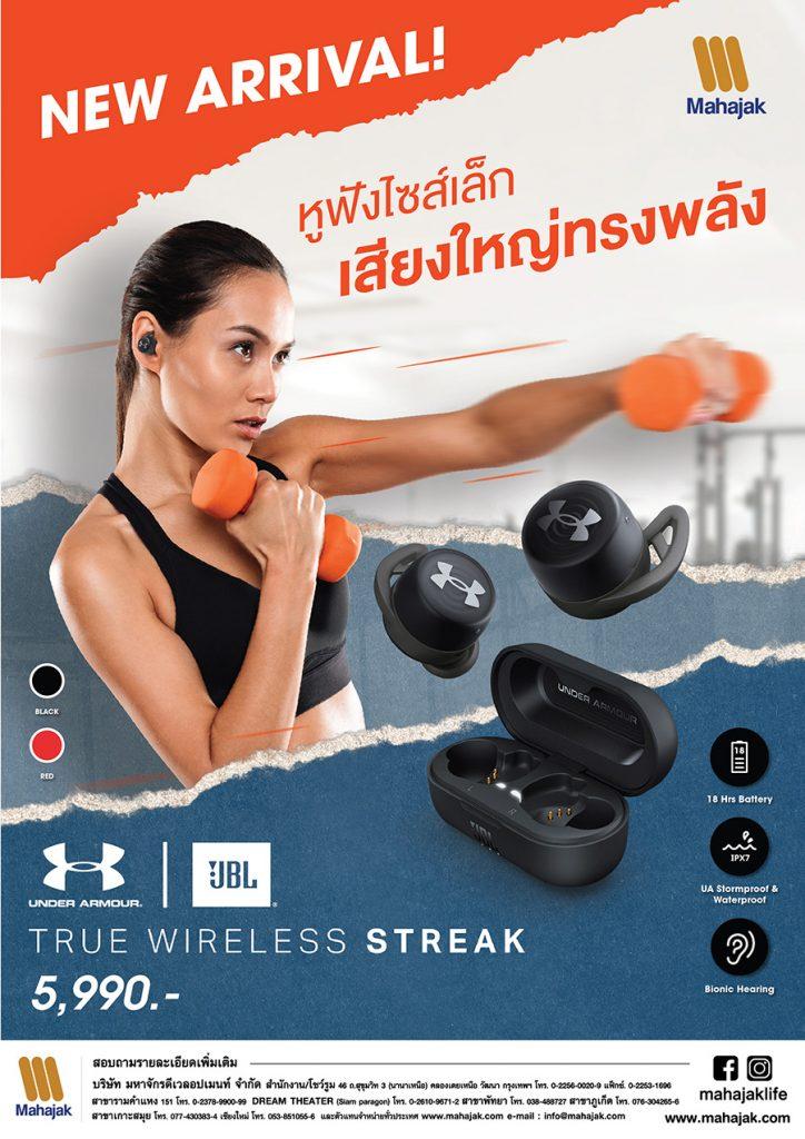 UA TWS Streak_1040_A4