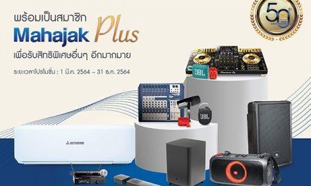 Ad Banner_Mahajak Plus_FB - IG 1040x1040_1