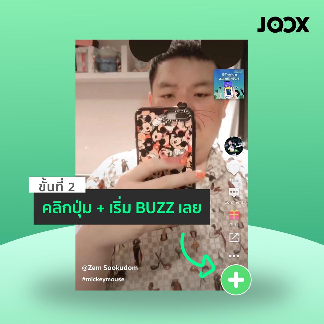 JOOX BUZZ 2