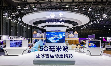 MWC Shanghai 2