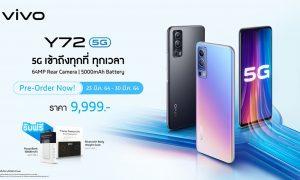 Y72_Pre-order_TW