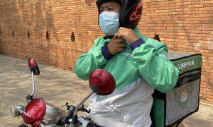 (1) Rider Story