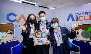 001.ทีม VR Smart Team แชมป์ Creative AI Camp by CP ALL ปีที่ 3