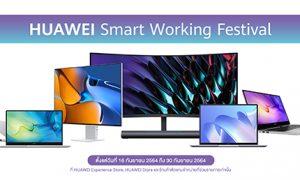 Smart working festival_Banner