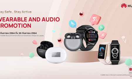 HUAWEI Wearable and Audio Promotion_KV