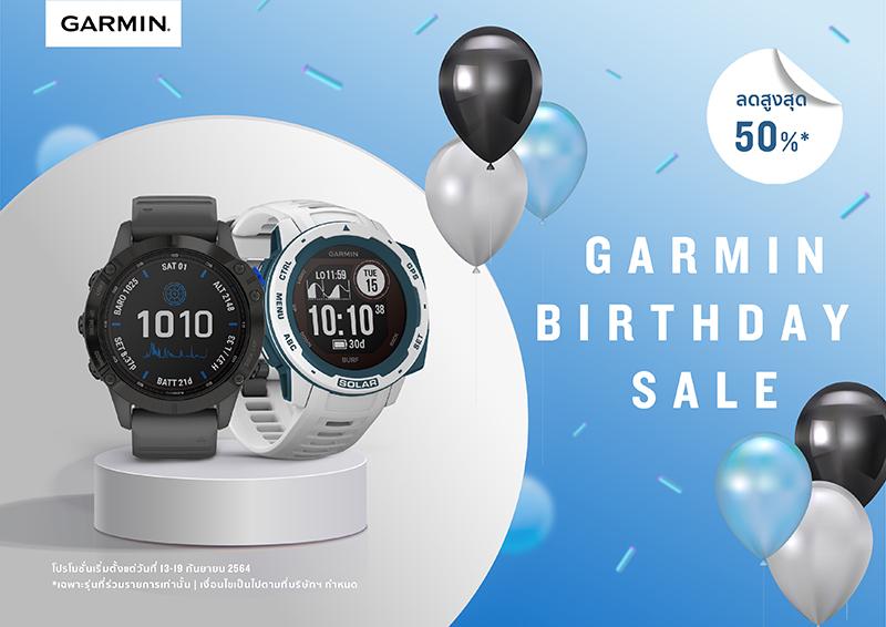 TH_garmin birthday KV_02