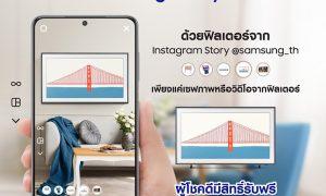 Samsung LTV Filter Campaign_KV_